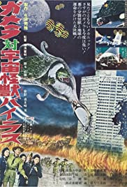 Gamera vs. Viras Poster
