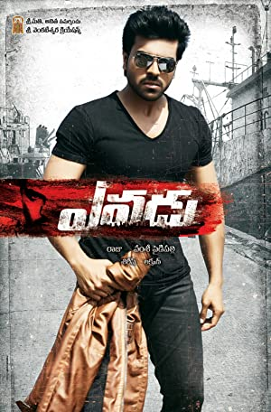 Yevadu. (2014) Download on Vidmate