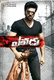 Yevadu (Hindi)