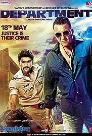 Department(2012) Poster - Movie Forum, Cast, Reviews
