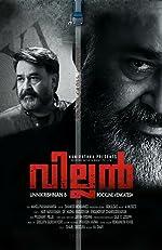 Villain malayalam(2017)
