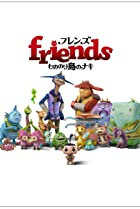 Image of Friends: Naki on the Monster Island