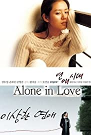 Alone in Love Poster