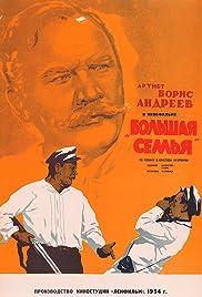 Bolshaya semya Poster