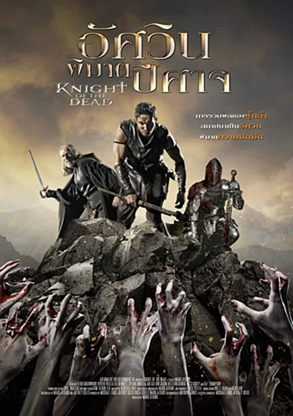 Knight Of The Dead 2013 Hindi Dual Audio 720p BRRip full movie watch online freee download at movies365.ws