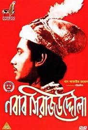 Nawab Sirajuddaula Poster