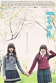 Who Are You: School 2015 | END