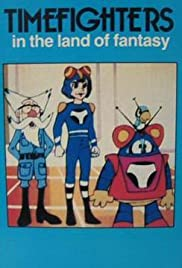 Timefighters in the Land of Fantasy Poster