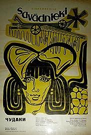 Sherekilebi Poster