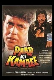Paap Ki Kamaee Poster