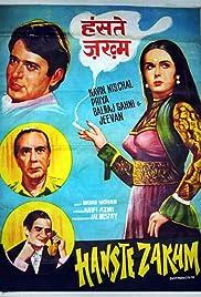 Hanste Zakhm Poster