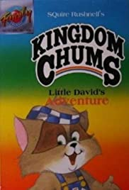 The Kingdom Chums: Little David's Adventure Poster