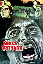 Kaala Patthar (1979) Poster - Movie Forum, Cast, Reviews