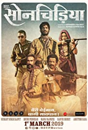Sonchiriya (Upcoming Movie)
