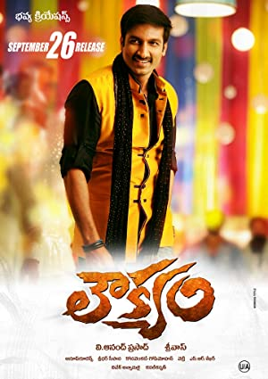 Loukyam (2014) Download on Vidmate