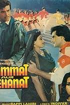 Image of Himmat Aur Mehanat