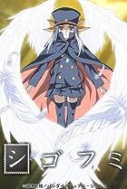 Image of Shigofumi