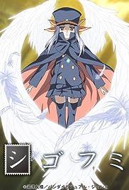 Shigofumi Poster