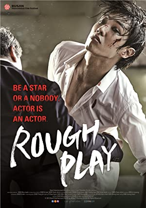 Permalink to Movie Rough Play (2013)