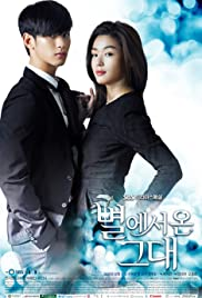 My Love From Another Star (2013) | END