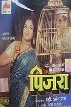 Image of Pinjra
