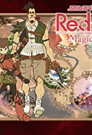 Red Ash: Magicicada Full Movie Watch Online Free HD Download