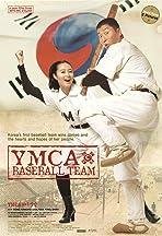 YMCA Yagudan