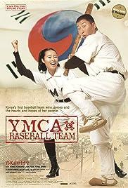 YMCA Yagudan(2002) Poster - Movie Forum, Cast, Reviews