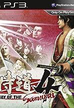 Samuraidou 4