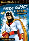 """Space Ghost"""