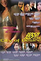 Image of City of Desire