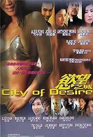 Yuk mong ji shing Poster
