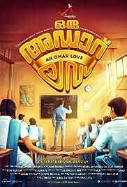 Oru Adaar Love (Tamil)