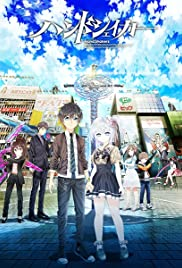 Hand Shakers Poster