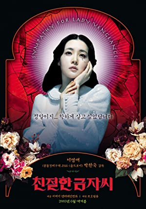 İntikam Meleği-Sympathy for Lady Vengeance