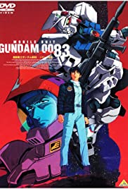 Mobile Suit Gundam 0083: Jion no zankou (1992) Poster - Movie Forum, Cast, Reviews