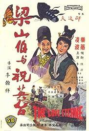 Liang Shan Bo yu Zhu Ying Tai(1963) Poster - Movie Forum, Cast, Reviews