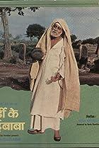 Image of Shirdi Ke Sai Baba