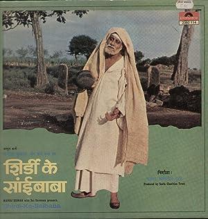 Shirdi Ke Sai Baba watch online