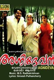 Agni Devan Poster