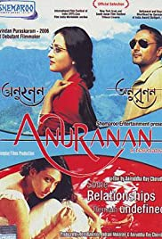 Anuranan(2006) Poster - Movie Forum, Cast, Reviews