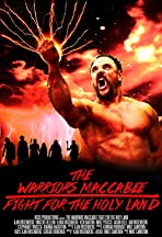 The Warriors Maccabee Fight for the Holy Land