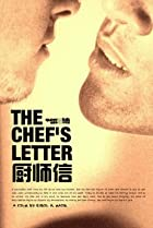 Image of The Chef's Letter