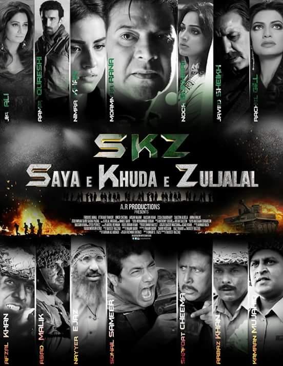 Saya e Khuda e Zuljalal (2016) Urdu 250mb 480p DTHRip x264
