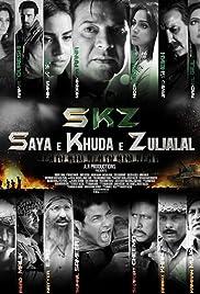 Saya E Khuda E Zuljalal