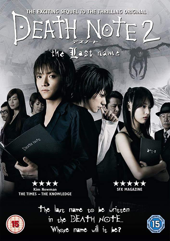 Death Note The Last Name   Imdb