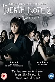 Death Note: The Last Name  Poster