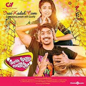 Moone Moonu Varthai (2015) Download on Vidmate