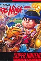 Image of Legend of the Mystical Ninja