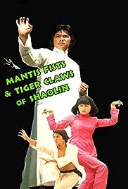 Xie hai tang lang chou Poster